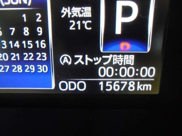 カスタムG S 衝突軽減ブレーキ SDナビ フルセグ(20枚目)