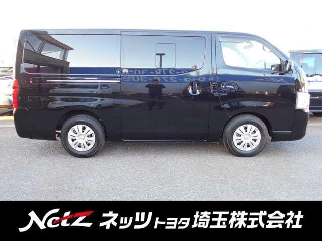 「日産」「NV350キャラバン」「その他」「埼玉県」の中古車7