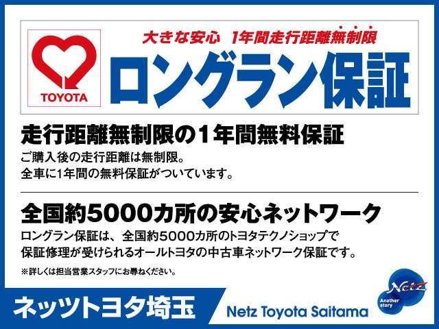 「トヨタ」「スペイド」「ミニバン・ワンボックス」「埼玉県」の中古車19