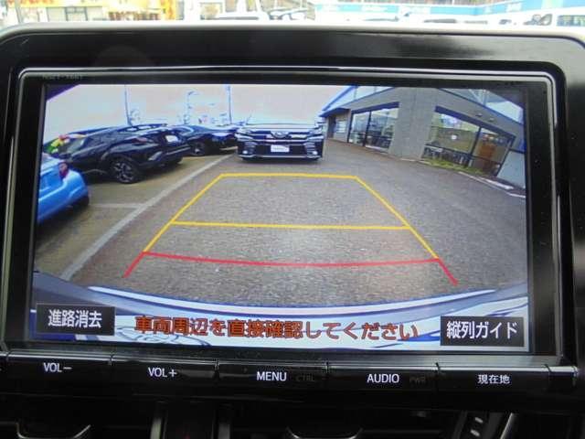 車両後部の見えないところをカメラの目で補ってくれます