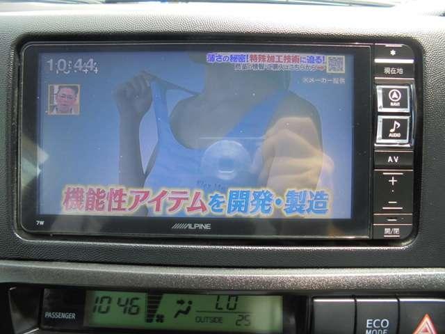 1.8X SDナビ・フルセグ・後席モニター付き(10枚目)