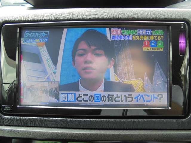 「トヨタ」「ウィッシュ」「ミニバン・ワンボックス」「埼玉県」の中古車3