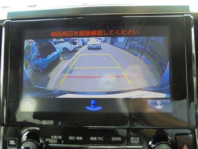 「トヨタ」「ヴェルファイア」「ミニバン・ワンボックス」「埼玉県」の中古車15
