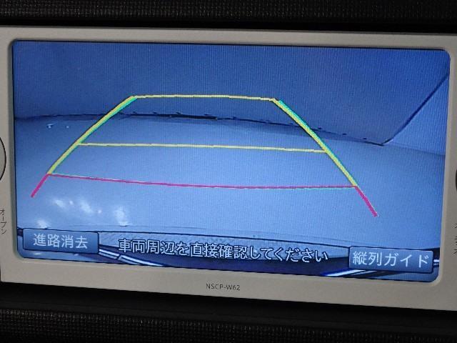トヨタ パッソ 1.0X クツロギ ナビ バックカメラ ETC スマートキー