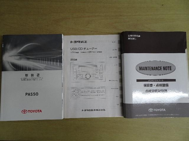 X S 新品メモリ-ナビ取付 スマ-トアシスト装備(14枚目)
