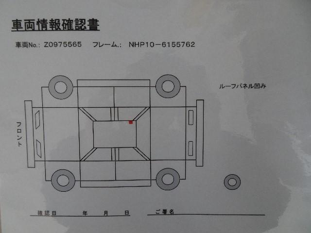 ☆当社ではご契約に際し、お客様による現車確認をお願いしております。一部の地域を除き原則店頭での納車となります。詳しくは店舗へお問合せ下さい。