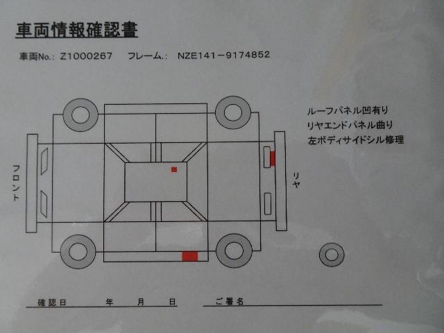 1.5X HIDリミテッド HDDナビ・バックカメラ・ETC(18枚目)