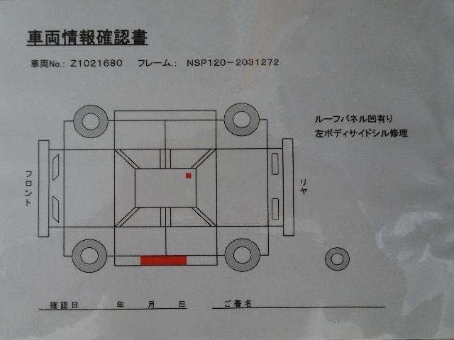 X/ワンセグメモリーナビ/Bカメラ/ETC(20枚目)