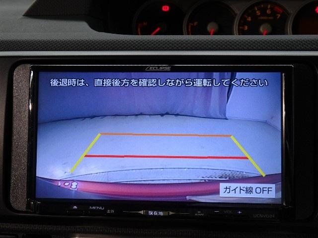 1.5G /メモリーナビ バックカメラ ETC(7枚目)
