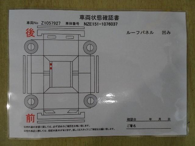 1.5G /メモリーナビ バックカメラ ETC(20枚目)