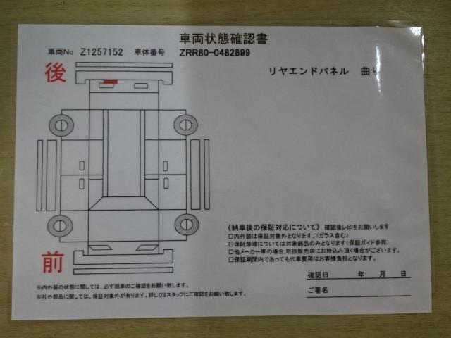 Si ダブルバイビー 7人乗り Bluetooth対応フルセグ9型メモリーナビ 雨滴除去バックカメラ 12.1型後席モニター ETC ナビ連動ドライブレコ-ダ- USB給電  両側電動スライド ワンオ-ナ 室内除菌抗菌加工(19枚目)