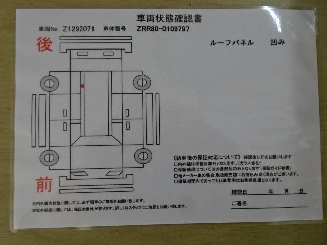 Si Bluetooth対応フルセグT-connectメモリーナビ バックカメラ  スマートキ- 天井吊り下げ後席モニター ETC 両側電動スライドドア LEDヘッドランプ ワンオ-ナ-車 除菌抗菌加工(19枚目)