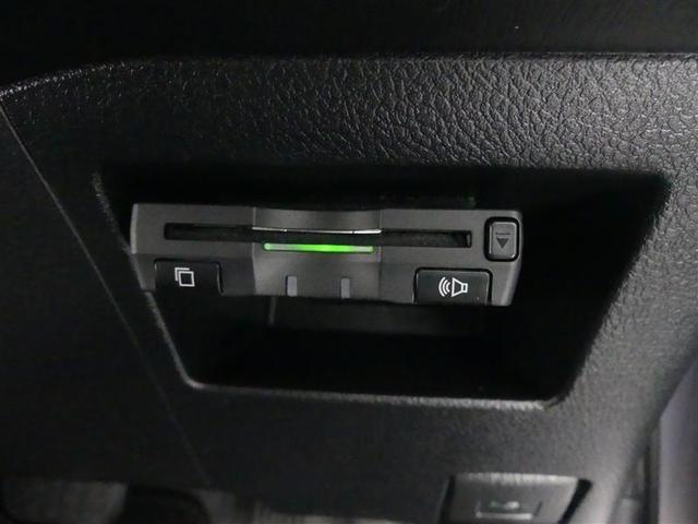 F スマイルエディション フルセグ HDDナビ バックカメラ ETC ワンオーナー DVD再生 記録簿 ナビ&TV CD 盗難防止装置 スマートキー キーレス(15枚目)