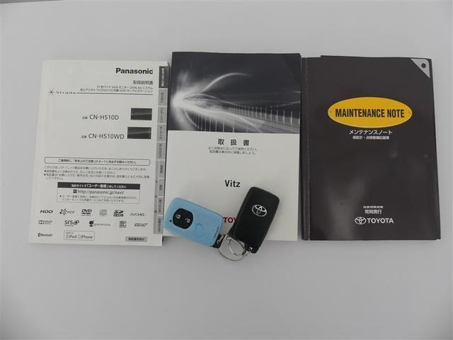 F スマイルエディション フルセグ HDDナビ バックカメラ ETC ワンオーナー DVD再生 記録簿 ナビ&TV CD 盗難防止装置 スマートキー キーレス(18枚目)
