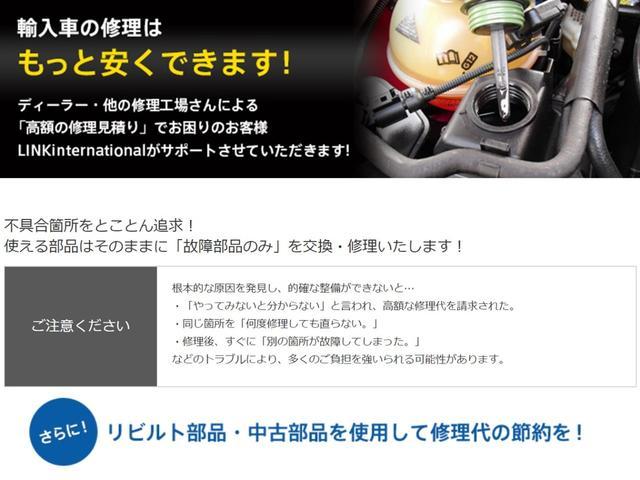 「フォルクスワーゲン」「ゴルフトゥーラン」「ミニバン・ワンボックス」「神奈川県」の中古車40