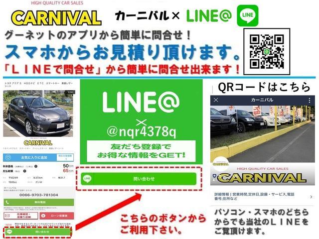 「レクサス」「レクサス LS430」「セダン」「神奈川県」の中古車2