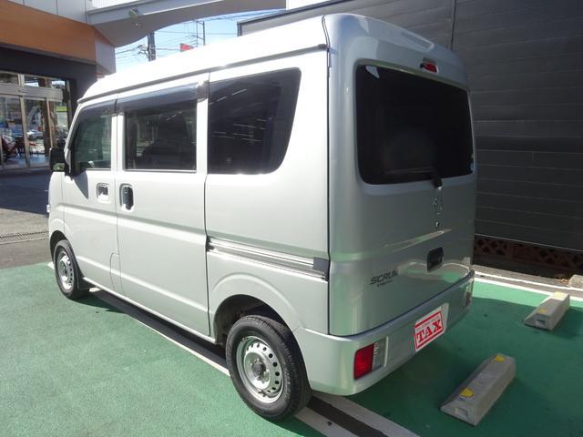 「マツダ」「スクラム」「軽自動車」「神奈川県」の中古車7