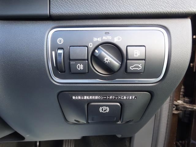 クロスカントリー T5 AWD SE 禁煙車 インテリセーフ 本革シート パワーバックドア(15枚目)