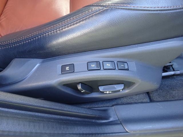 クロスカントリー T5 AWD SE 禁煙車 インテリセーフ 本革シート パワーバックドア(17枚目)