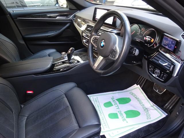 540i xDriveツーリング Mスポーツ ワンオーナー車 イノベーションパッケージ コンフォートパッケージ ナイトビジョン ハーマンカードンスピーカー 本革シート(10枚目)