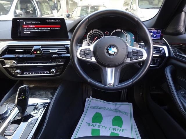 540i xDriveツーリング Mスポーツ ワンオーナー車 イノベーションパッケージ コンフォートパッケージ ナイトビジョン ハーマンカードンスピーカー 本革シート(11枚目)