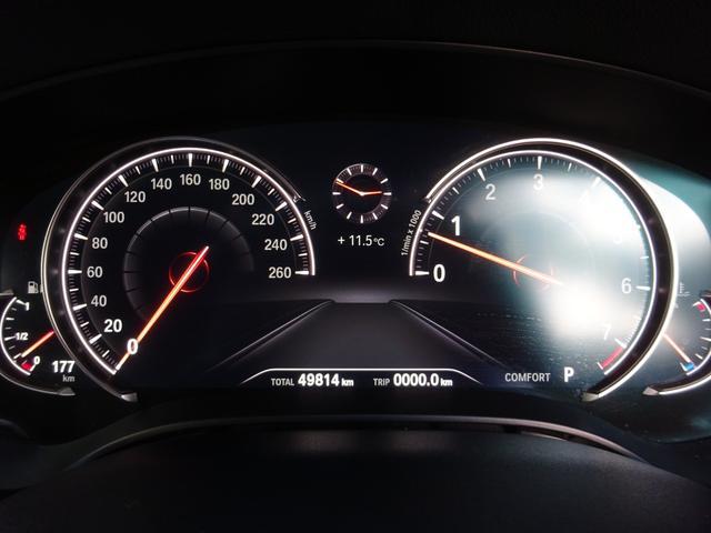 540i xDriveツーリング Mスポーツ ワンオーナー車 イノベーションパッケージ コンフォートパッケージ ナイトビジョン ハーマンカードンスピーカー 本革シート(13枚目)