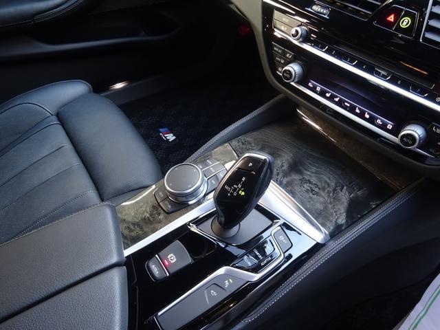 540i xDriveツーリング Mスポーツ ワンオーナー車 イノベーションパッケージ コンフォートパッケージ ナイトビジョン ハーマンカードンスピーカー 本革シート(15枚目)