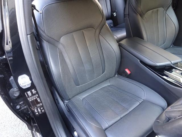 540i xDriveツーリング Mスポーツ ワンオーナー車 イノベーションパッケージ コンフォートパッケージ ナイトビジョン ハーマンカードンスピーカー 本革シート(18枚目)