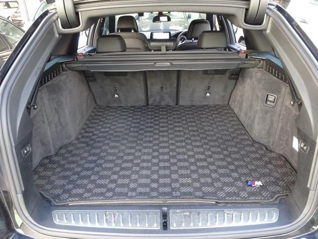 540i xDriveツーリング Mスポーツ ワンオーナー車 イノベーションパッケージ コンフォートパッケージ ナイトビジョン ハーマンカードンスピーカー 本革シート(21枚目)