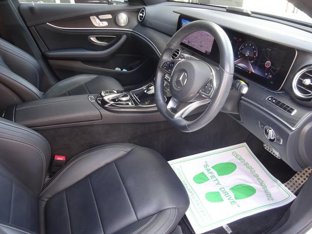 E200 アバンギャルド スポーツ レーダーセーフティー&レザーパッケージ(10枚目)