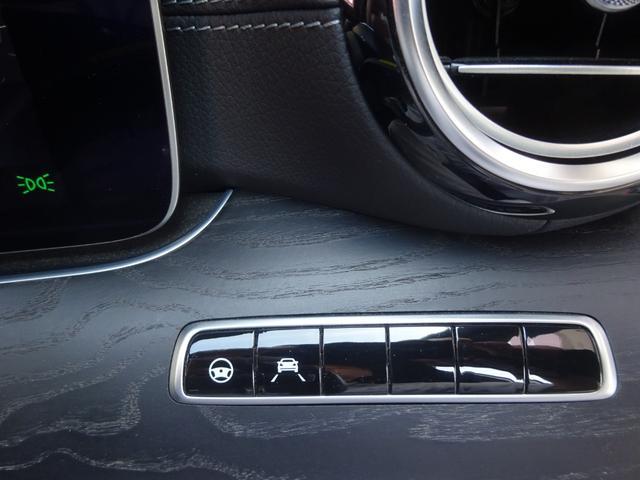 E200 アバンギャルド スポーツ レーダーセーフティー&レザーパッケージ(17枚目)