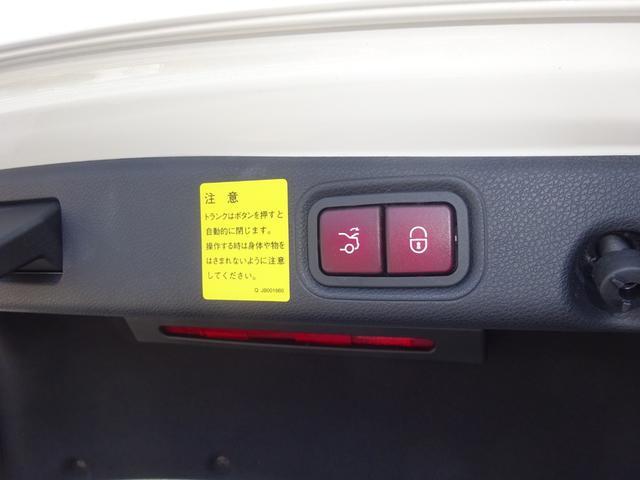 E200 アバンギャルド スポーツ レーダーセーフティー&レザーパッケージ(21枚目)