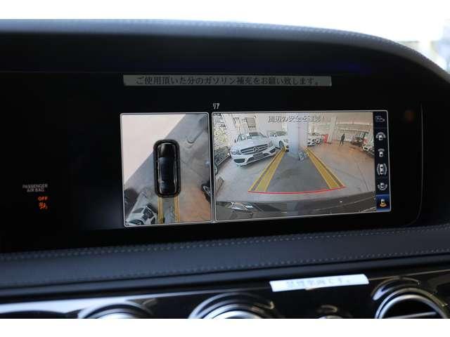 S450エクスクルーシブ AMGラインプラス 後席モニター(13枚目)