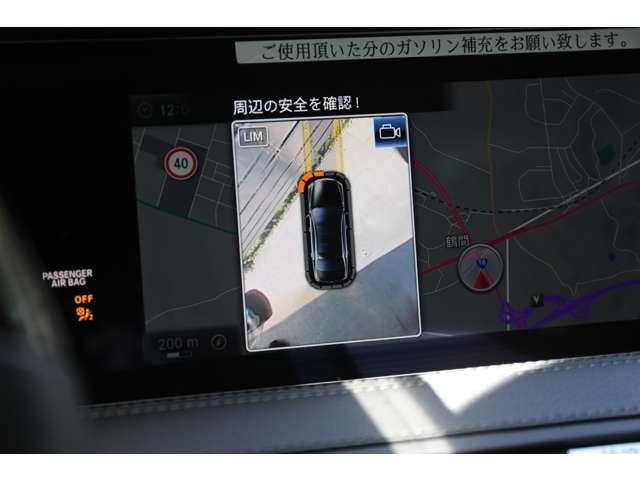 S450エクスクルーシブ AMGラインプラス 後席モニター(14枚目)