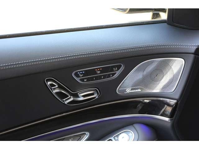 S450エクスクルーシブ AMGラインプラス 後席モニター(16枚目)