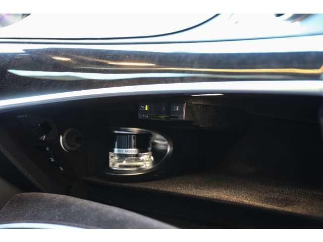 S450エクスクルーシブ AMGラインプラス 後席モニター(17枚目)