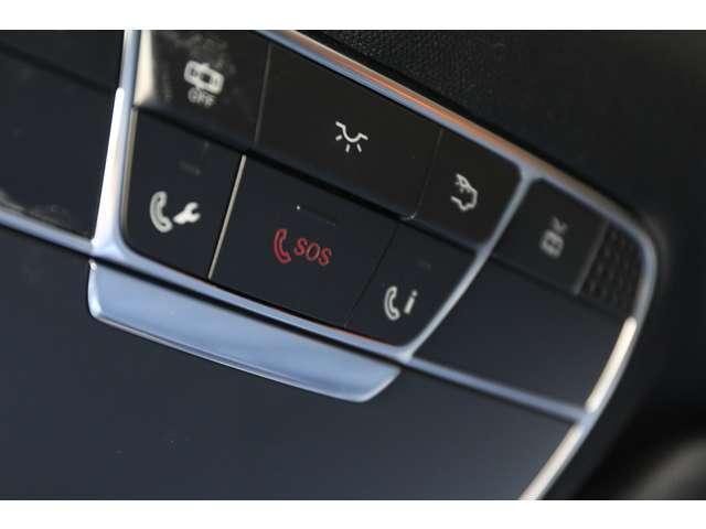 S450エクスクルーシブ AMGラインプラス 後席モニター(19枚目)
