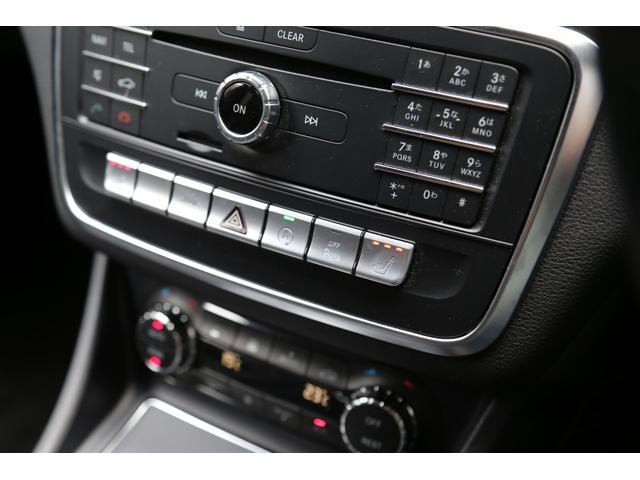 CLA250 シューティングブレーク レーダーP 認定中古車(16枚目)