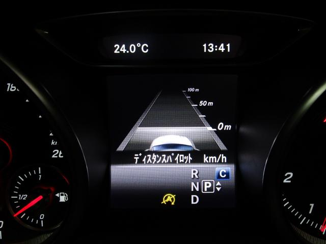 CLA250 シューティングブレーク レーダーP 認定中古車(18枚目)