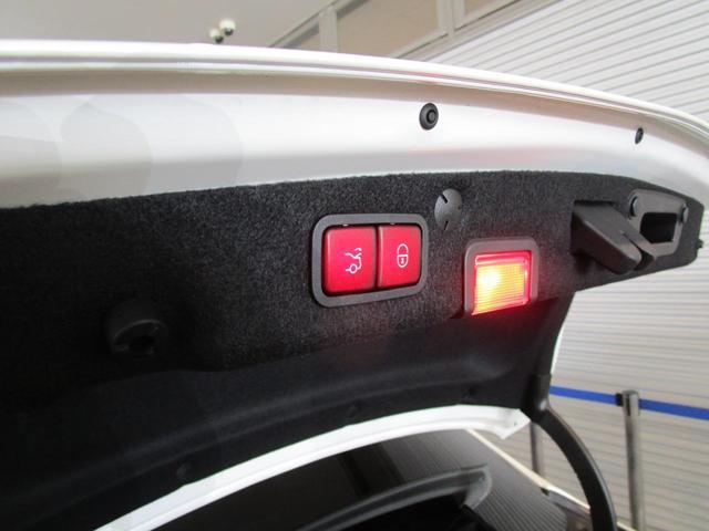 C43 4M レーダーセーフP パノラマルーフ 認定中古車(14枚目)