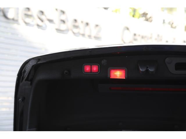 C220dアバンギャルド レザーEX レーダーP デモカー(8枚目)