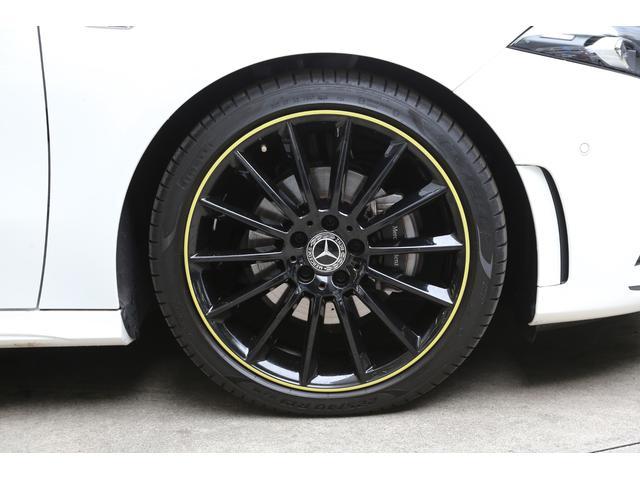 A180 エディション1 特別仕様車 ワンオーナー レーダー(9枚目)