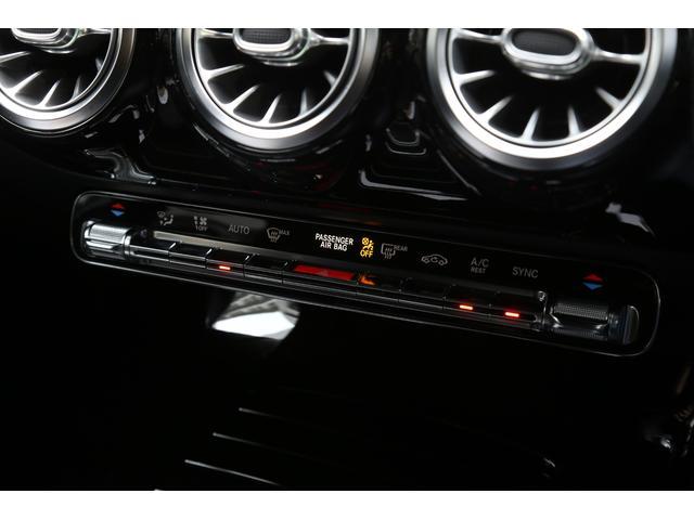 A180 エディション1 特別仕様車 ワンオーナー レーダー(15枚目)