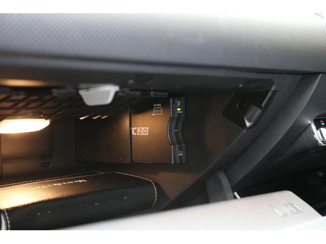 A180 エディション1 特別仕様車 ワンオーナー レーダー(20枚目)