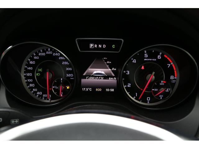 GLA45 AMG 4マチック エディション1 認定中古車(12枚目)