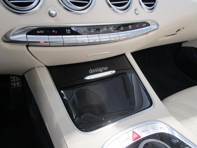 【AMGパフォーマンスセンター】全国有数の店舗に認定されており、AMGモデルが優先的に展示されております。気になる車両は是非スタッフまでお申し付け下さいませ。色見本などの準備も多くございます。