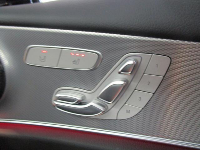 E220d アバンギャルド デモカー レーダーセーフティP(12枚目)