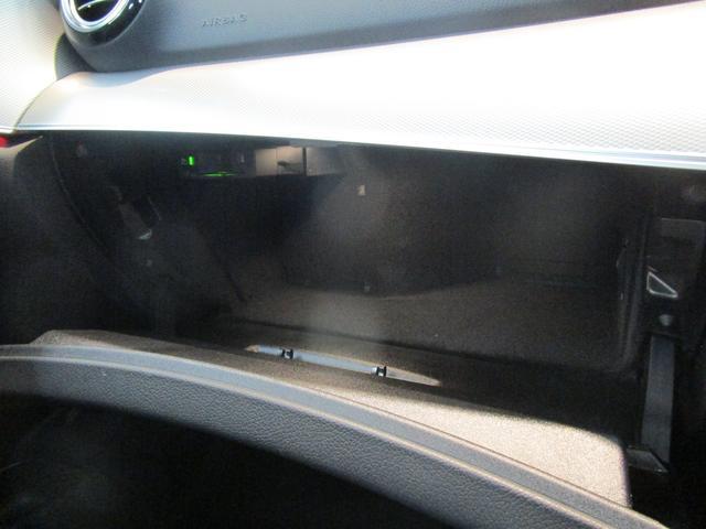 E220d アバンギャルド デモカー レーダーセーフティP(15枚目)