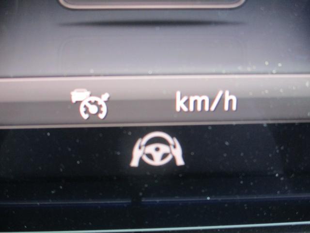 E220d アバンギャルド デモカー レーダーセーフティP(19枚目)