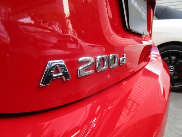 A200d AMGライン レーダーセーフティP デモカー(7枚目)